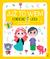 Książka ePub Elementarz 5-latka z naklejkami już to wiem - brak