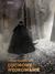 Książka ePub Duchowe wędrowanie - Dostatni Tomasz