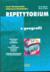Książka ePub Geografia LO kl.1-3 Repetytorium - Katarzyna Madalińska, Anna Stromczyńska - Katarzyna Madalińska, Anna Stromczyńska