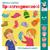 Książka ePub Gra edukacyjna Spostrzegawczość trenuj umysł - brak