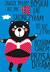 Książka ePub Karnet B6 18-nastka Miśka - brak