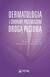 Książka ePub Dermatologia i choroby przenoszone drogą płciową - brak